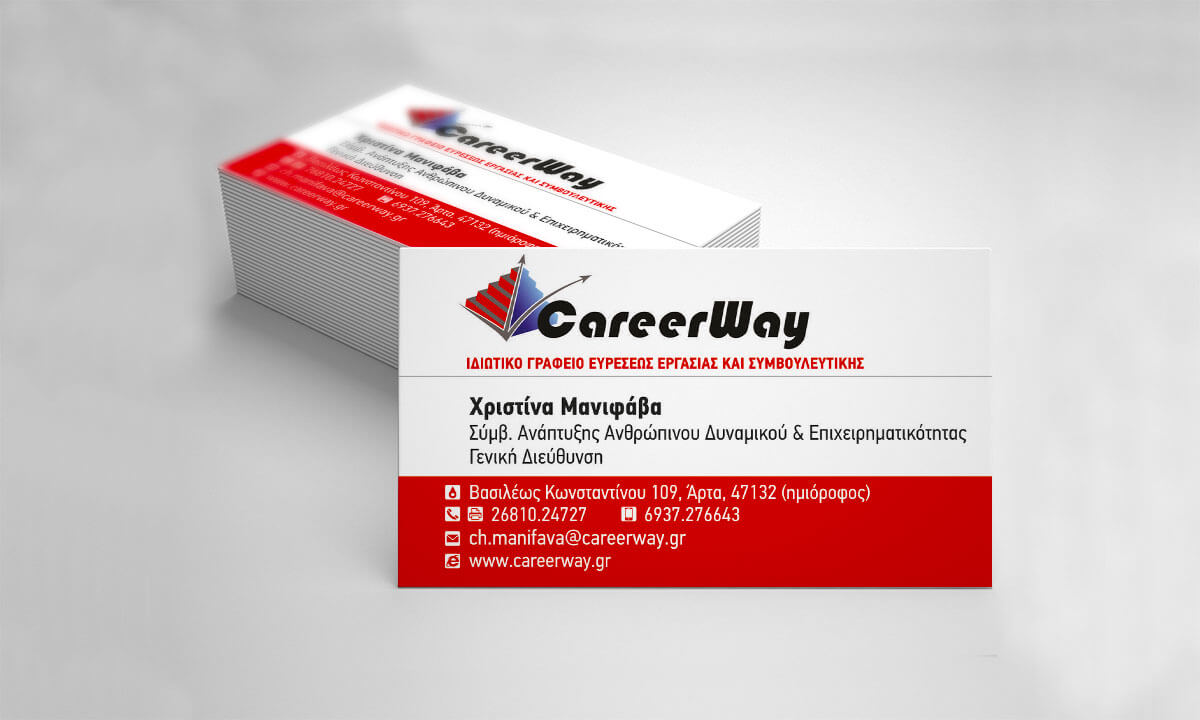 Career Way
