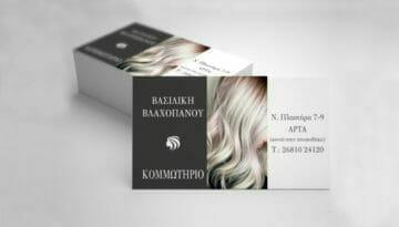 VLAXOPANOU-KOMMOTHRIO