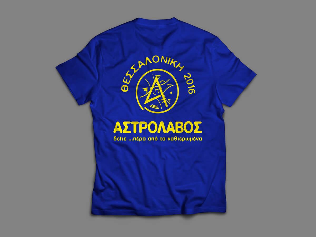 astrolavos